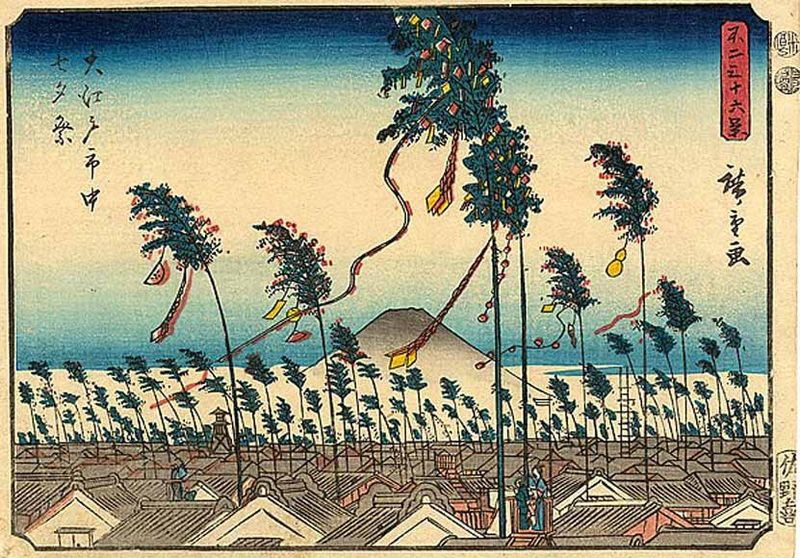 File:Tanabata Festival in Edo (Hiroshige, 1852).jpg
