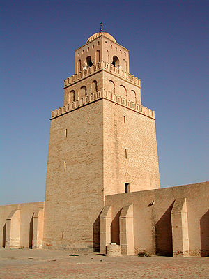 Minaret of the Mosque of Uqba also known as th...