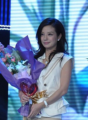 English: Chinese actress and pop singer Zhao W...