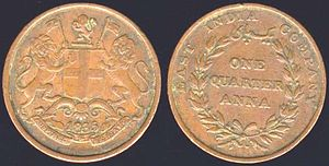 An 1835 quarter ānā.