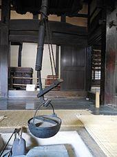 Freilichtmuseum japanischer Bauernhäuser – Wikipedia
