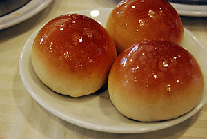 barbeque pork bao, Chinese dim sum. 中文: 叉烧包