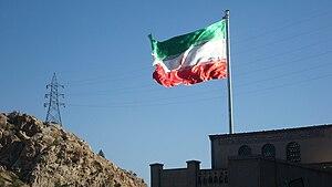 فارسی: نمایی از پرچم جمهوری اسلامی ایران - درو...