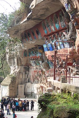 English: Dazu rock carvings, Bao Ding Shan, 18...