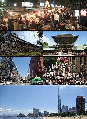 English: From top left: Yatai in Nakasu, Fukuo...