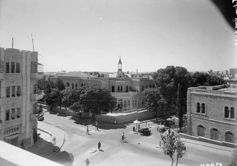 קובץ:German Hospital Jerusalem 07.jpg