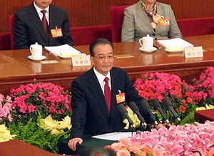 China Premier Wen Jiabao deliver the Report on...