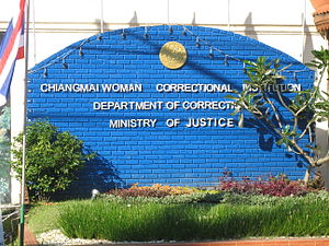 English: Chiang Mai Women's Correctional Insti...