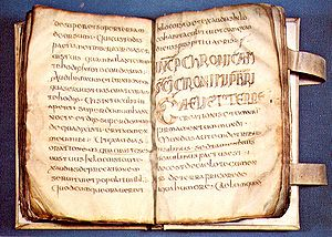The oldest book in the library, a Merovingian ...