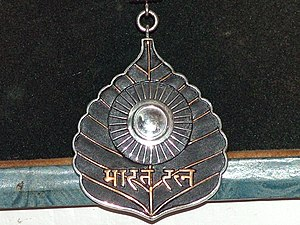 English: The Bharat Rathna Medal given to