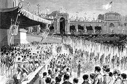 La fête patriotique du cinquantenaire de l'indépendance belge, Parc du Cinquantenaire, le 16 août 1880.