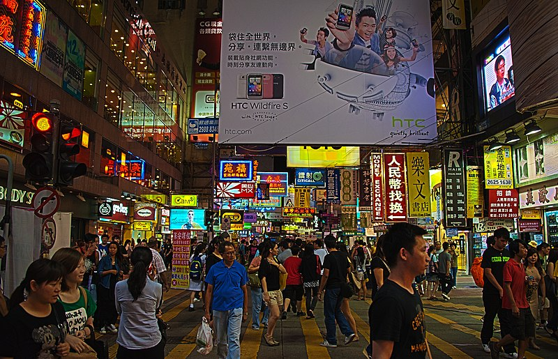 File:1 mong kok hong kong night 2011.JPG