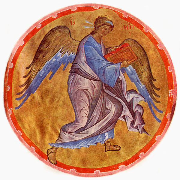 File:Angel from Morosov Gospel 15th century.jpg