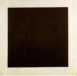 Black square lg