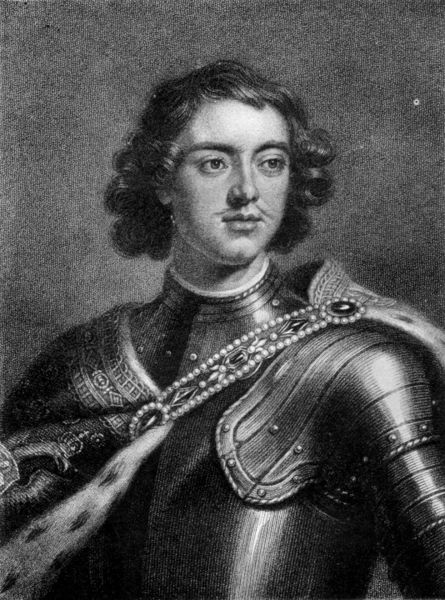 File:Peter the Great Russia-v1-front.jpg