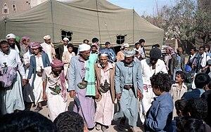 Dance in Sa'dah, Yemen