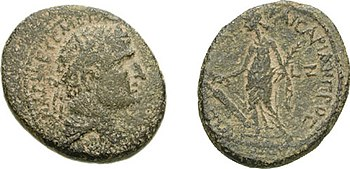 Coin minted by Herod Agrippa I.