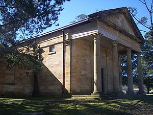 Berrima Courthouse, 19th Century building in t...