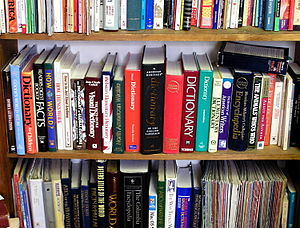 English: Book shelf
