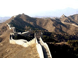 English: A section of the Great Wall of China ...