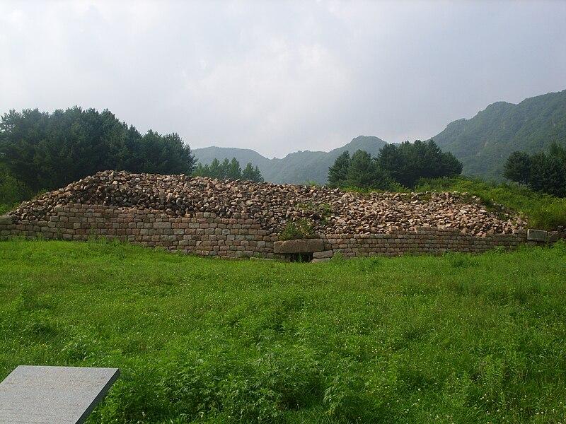 File:Hwando Mountain Fortress 2.jpg