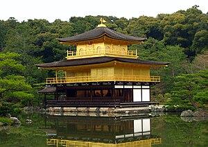 English: Kinkaku-ji (Golden Pavilion Temple), ...