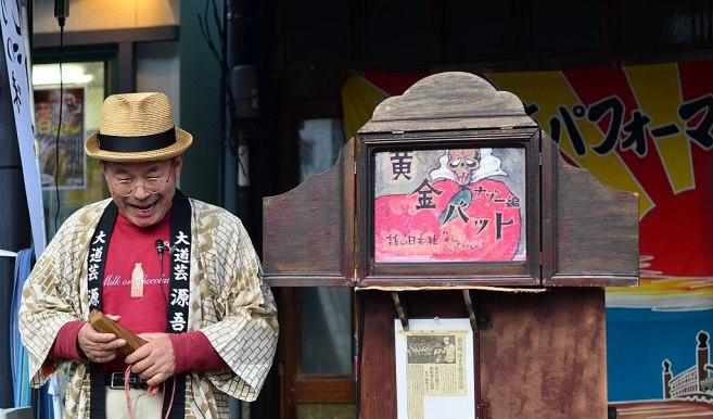 A real-life Kamishibai performance in Tokyo! Thanks, Wikipedia! :D