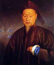 Retrato de Lin Hse Tsu