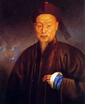 Lin Zexu (1785—1851)