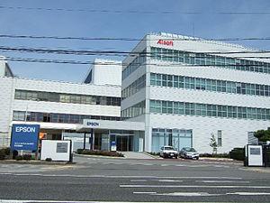 Seiko Epson Corporation Matsumoto office in Ma...