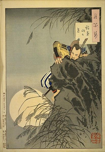 Japanin armeijan suku puoli