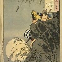 Japanin kulttuurihistoriaa tiivistetysti, osa 6