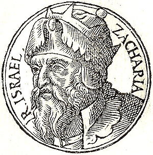 English: Zechariah of Israel was a king of the...