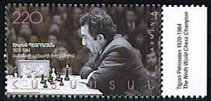 English: Tigran Petrosian chess player