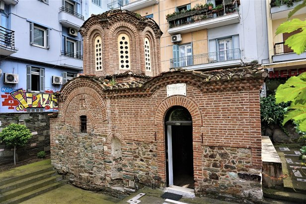 Church of Metamorphosis tou Sotiros (Thessaloniki) by Joy of Museums 3