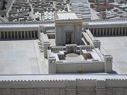 Maqueta del Segundo templo de Jerusalén, de época contemporánea a Jesús de Nazaret.