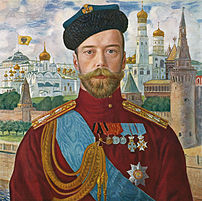 Tsar Nicholas II (1915) by Boris Kustodiev.