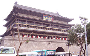 Drum tower in Xi'an,China
