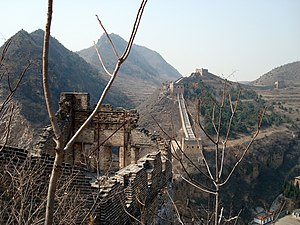 English: A portion of the Great Wall of China ...