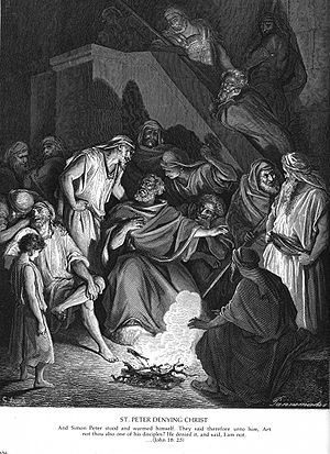 St. Peter Denying Christ, by Gustave Doré