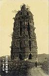 Leifeng Pagoda 1910.jpg