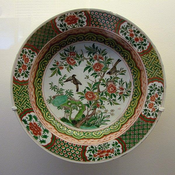 File:Porcelaine chinoise Guimet 271101.jpg