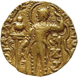 Coin of the Gupta king Samudragupta.