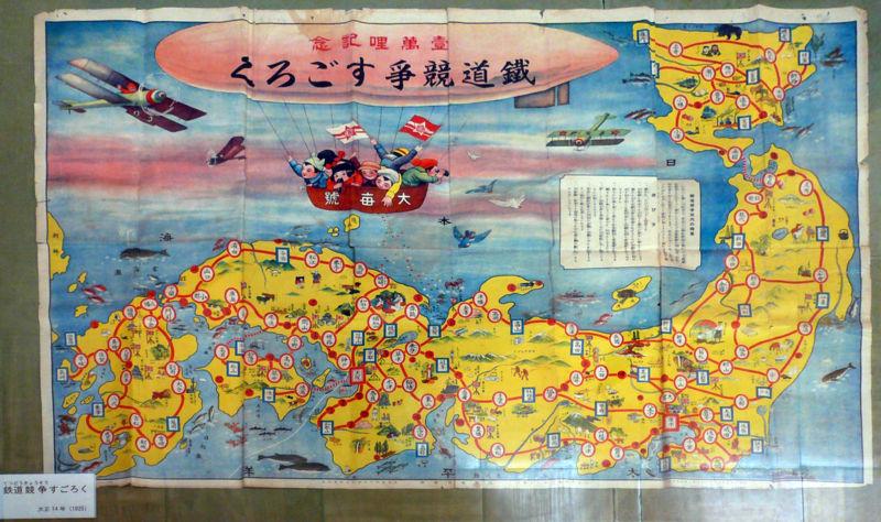 Sugoroku jogo japonês típico do ano novo no japão, shogatsu