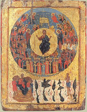 Russian Icon of the Second Coming used for All...