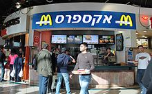 220px McDonald%27s kosher - O primeiro McDonald's do Comunismo?