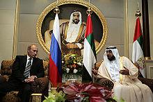 Khalifa bin Zayed Al Nahyan with President of Russia Vladimir Putin on 10 September 2007.