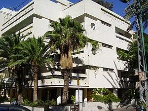 English: rabinsky house in tel aviv עברית: בית...