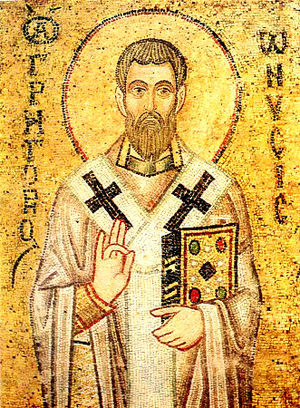 St. Gregory of Nyssa (eastern ortodox icon)