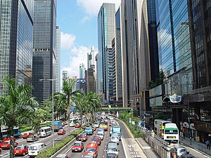 English: Hong Kong (Aug. 7, 2003) -- Hong Kong...